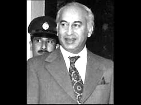 Nationalization under Bhutto