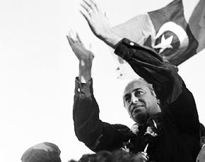 Bhutto's Economic Reforms