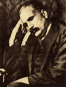 Iqbal's Vision of Pakistan: A Philosophical and Political Study