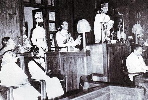Provisional Constitution (1947-1956)