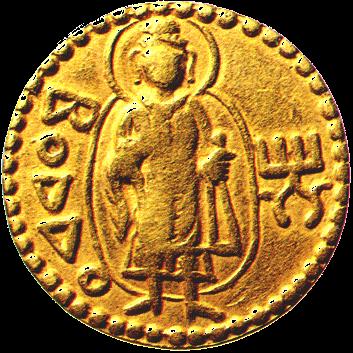 Khushana Dynasty