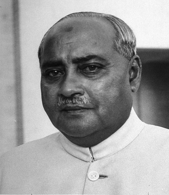 Dismissal of Nazimuddin's Government (1953)