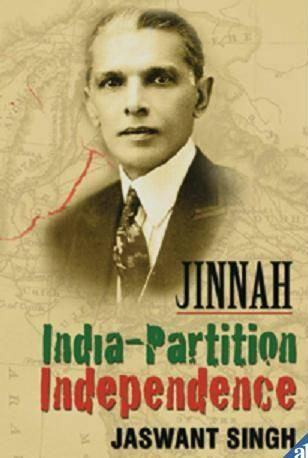 Jinnah: India- Partition- Independence.