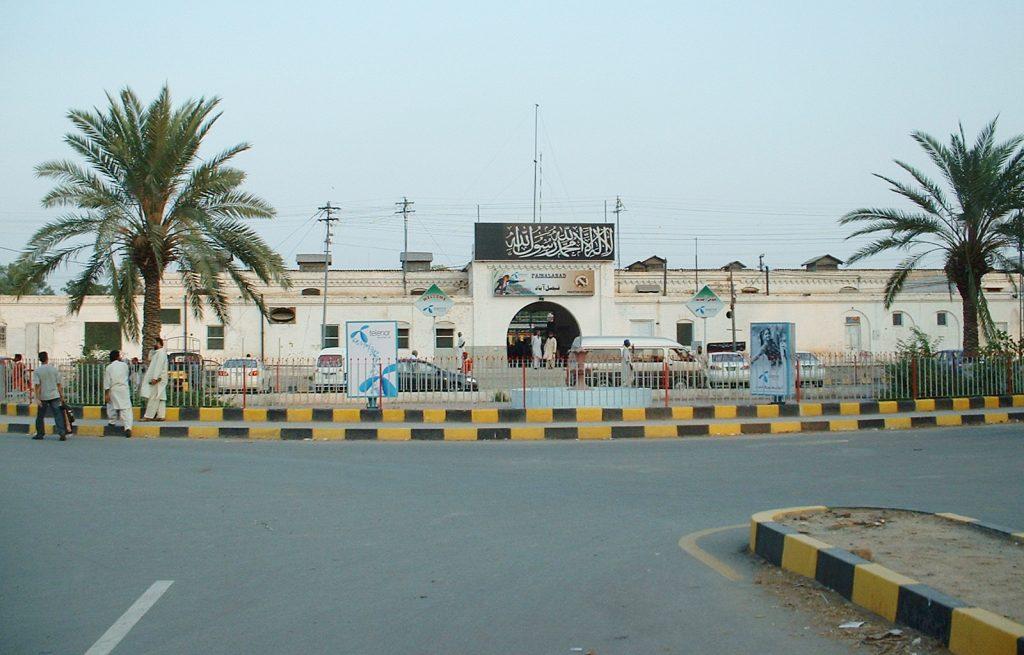 Faisalabad_Railway_Station