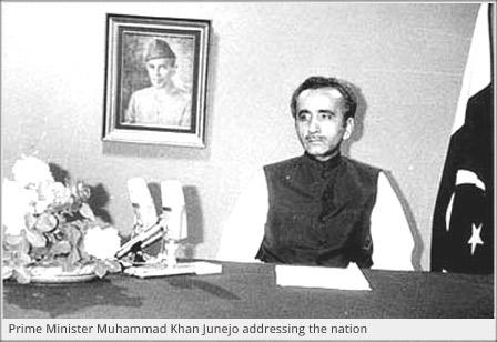Muhammad Khan Junejo (1920-1993)