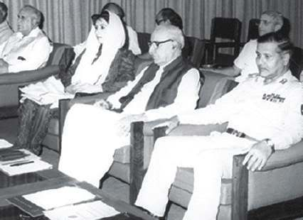 benazir first regime