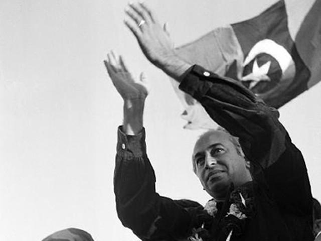Bhutto's Nuclear Program