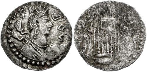 Hindu Shahi Dynasty