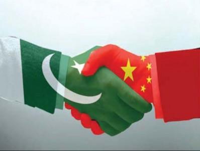 Pakistan-china boundary agreement 1962