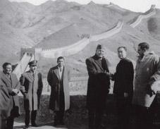 Ayub's Visit to China