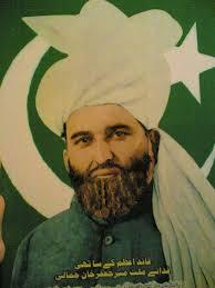 Mir Jaffer Khan Jamali