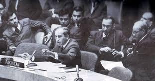 Bhutto and the UN