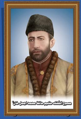Hakim Ajmal Khan