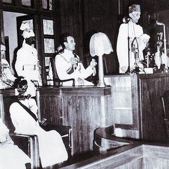 Provisional-Constitution-(1947-1956)