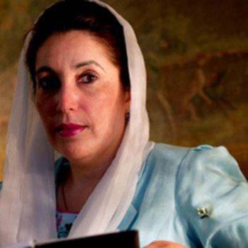 Benazir-Second-Regime