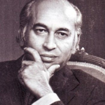 Nationalization-under-Bhutto
