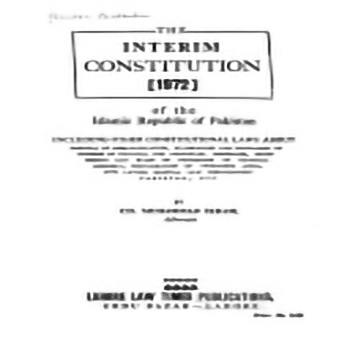 The-Interim-Constitution-of-1972